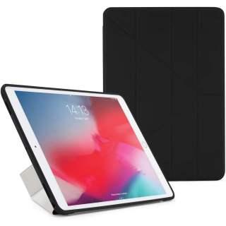 Pipetto Origami Schutzhülle Case für iPad Air 2019 schwarz